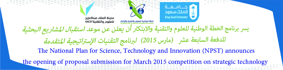 Submission for March 2015 competition on strategic... - The Submission period is (9/12/2014 to 26/2/2015)...